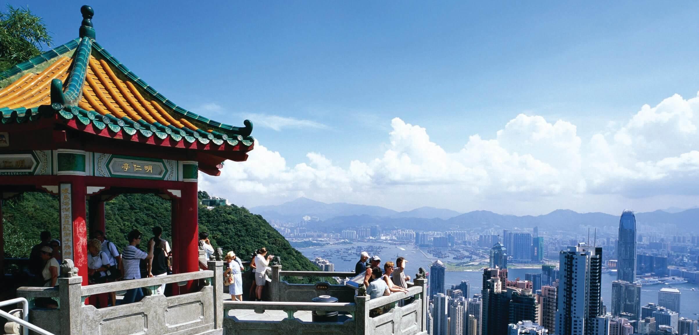 Hong Kong - Country
